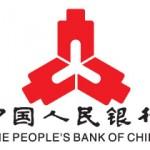 債務壓力衝擊大,中國半年內第三度降息