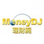 MoneyDJ