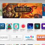 蘋果宣布 2013 年 App Store 營收突破 100 億美元