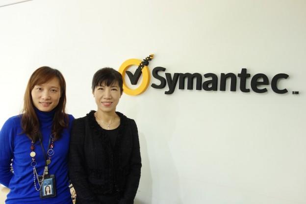 symantec-taiwan