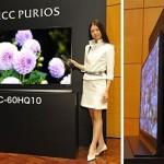 大尺寸機種需求夯 日本 1 月薄型電視出貨量大增 24%
