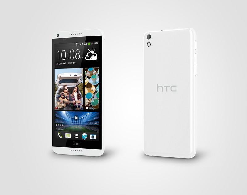 HTC-8-7