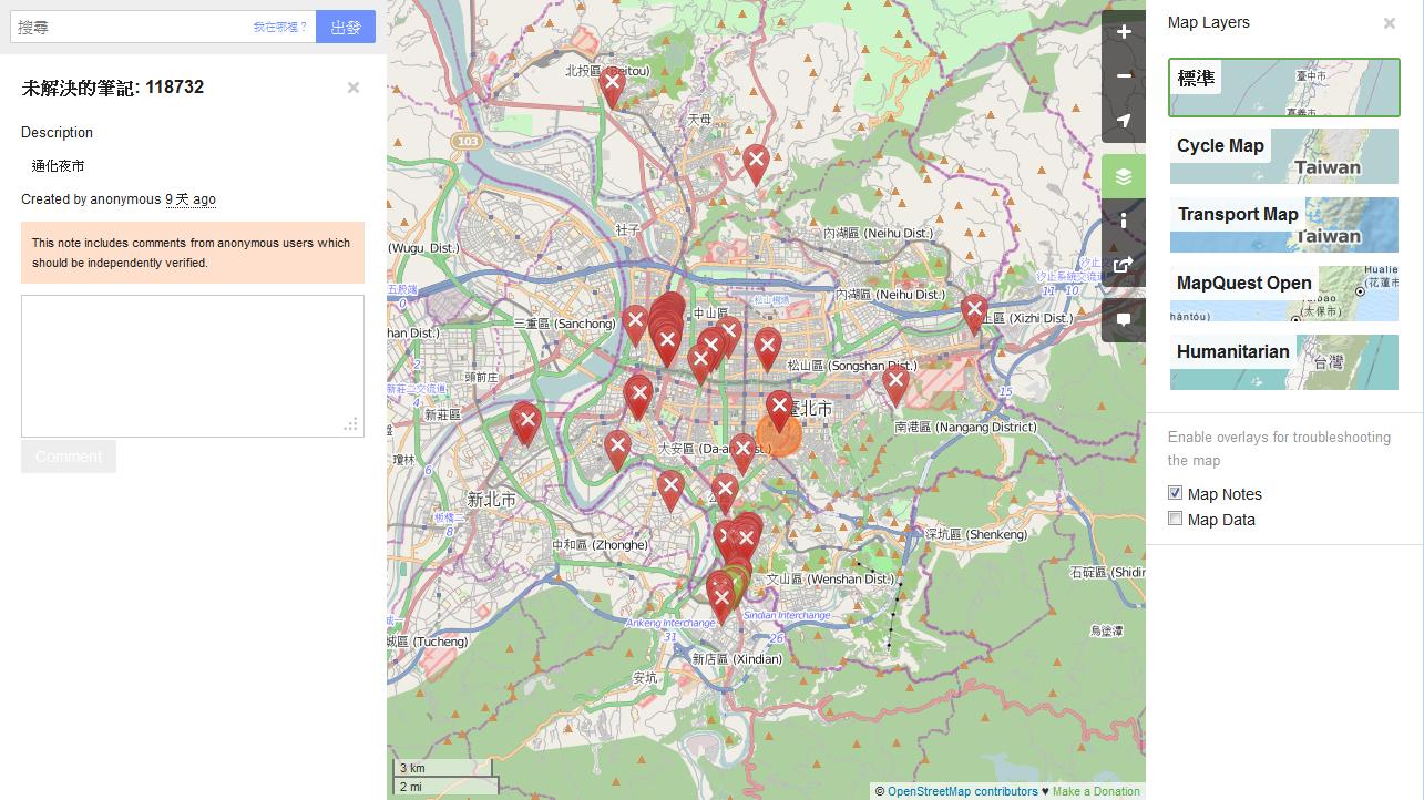 OpenStreetMap-Taipei-note-118732