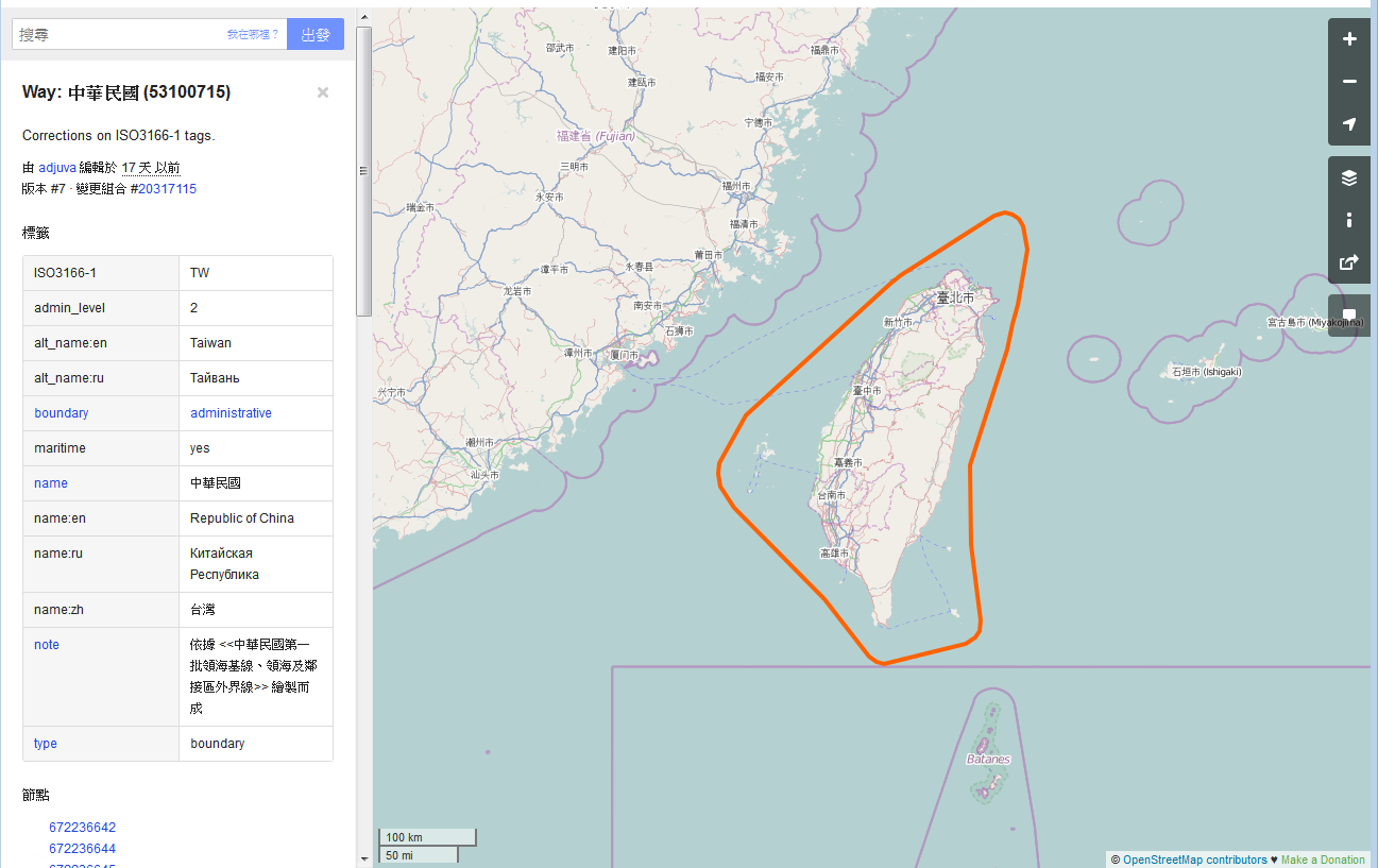 OpenStreetMap _ Way_ Taiwan (53100715)