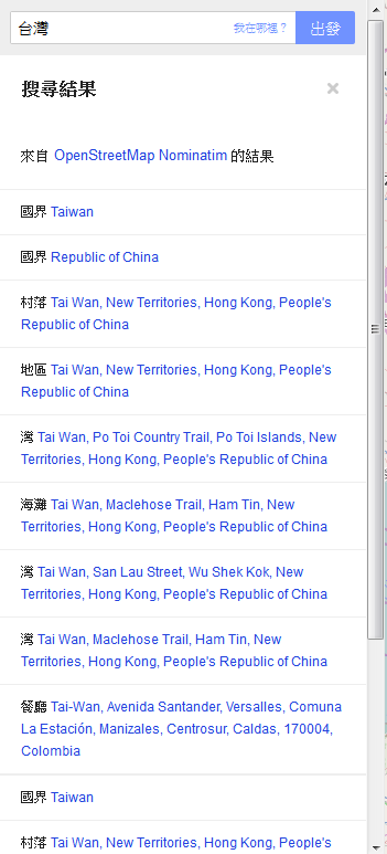 OpenStreetMap -search-Taiwan (449220)