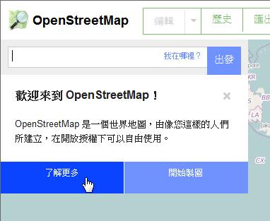 OpenStreetMap-start2