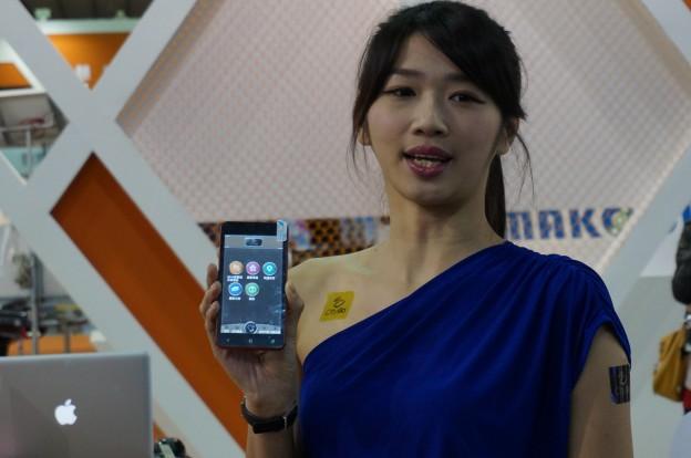 Smart-City-NFC-showgirl
