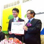 創業家兄弟:不排除複製商業模式至海外;看好東南亞