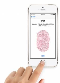 fingerprint-id