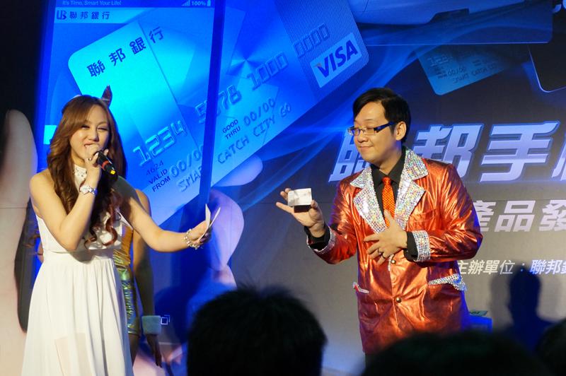 magic-credit-card