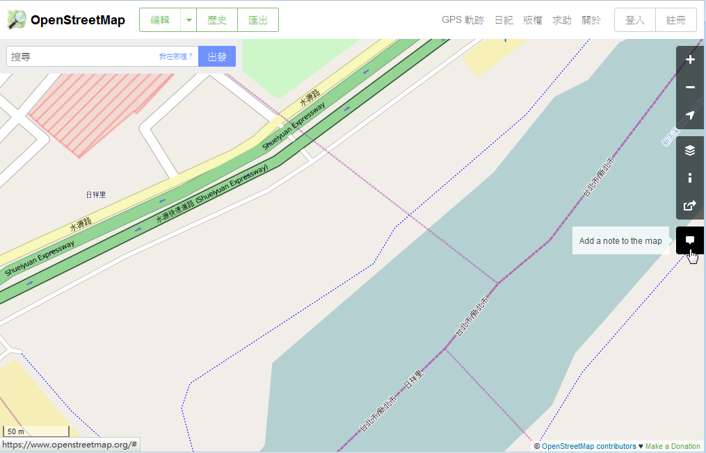 openstreetmap-adding-note2