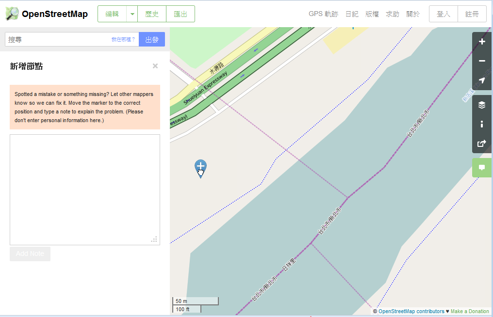 openstreetmap-adding-note3