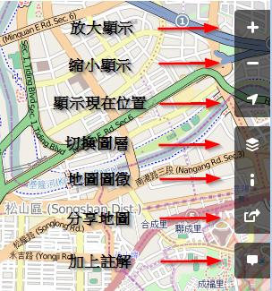 openstreetmap-website-menu-left