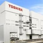 東芝控告力積等 4 家台廠侵權 初步求償 1 億台幣