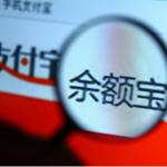 人行官員確認「暫停」支付寶、騰訊虛擬信用卡