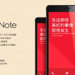紅米 Note 價格揭曉-人民幣 799 元