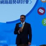 ICANN CEO 來台宣示國際化走向 並且以社群方式擬出管理方式