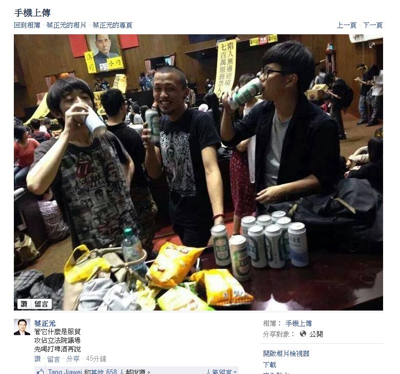 tsai-facebook-page