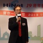 中華電將推 300M 寬頻上網,100M 預計降價升速