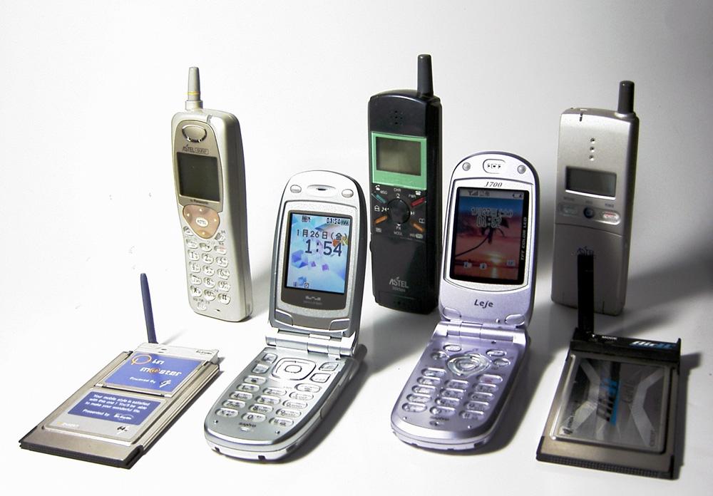 Mobile_phone_PHS_Japan_1997-2003
