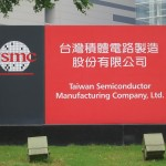 TSMC brand