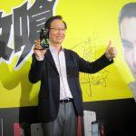 華碩:智慧型手機今年銷量目標將挑戰 500 萬台