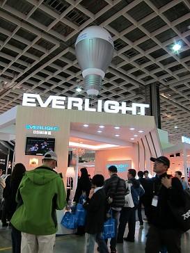 everlightbooth