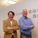 Google推動「企業雲端平台」,進軍亞太市場