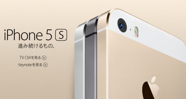 iphone 5s japan