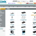 穩居市占第一,友訊科技 D-Link 拿下全球消費型 Wi-Fi 設備出貨龍頭寶座