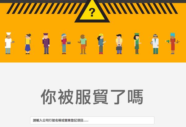 ying_mu_jie_tu_2014-04-07_12.53.29