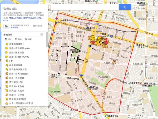 ying_mu_jie_tu_2014-04-07_13.00.07