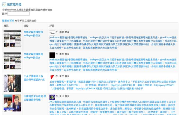ying_mu_jie_tu_2014-04-07_14.56.47