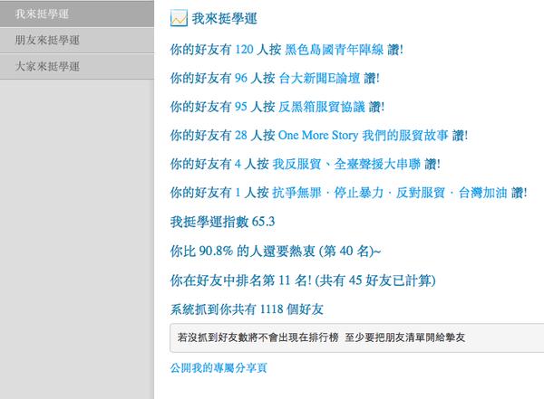 ying_mu_jie_tu_2014-04-07_14.58.39