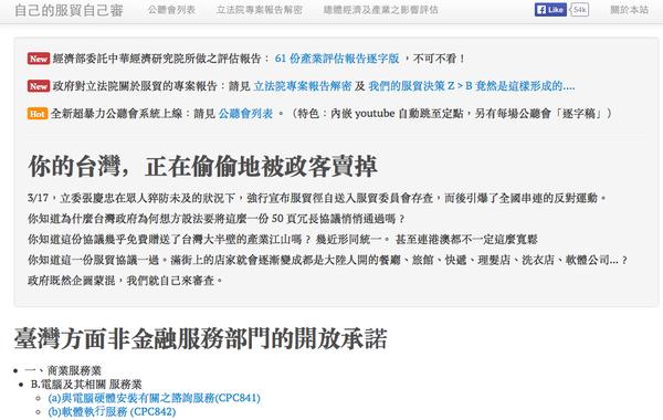 ying_mu_jie_tu_2014-04-07_15.21.09
