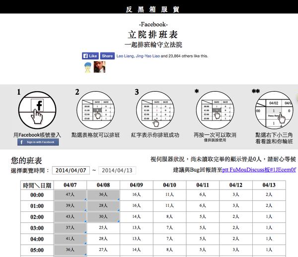 ying_mu_jie_tu_2014-04-07_15.26.47