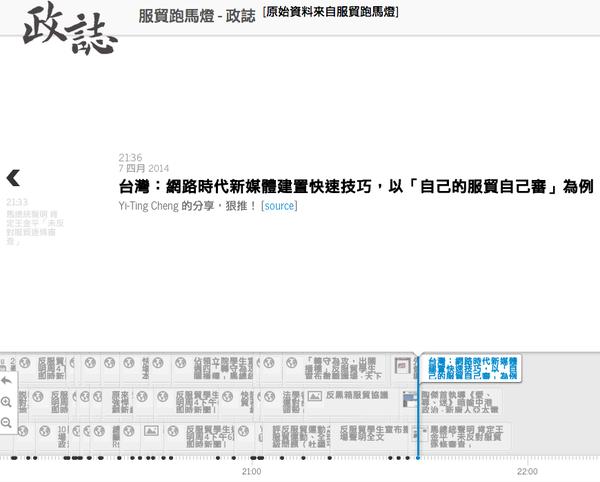 ying_mu_jie_tu_2014-04-07_23.52.31