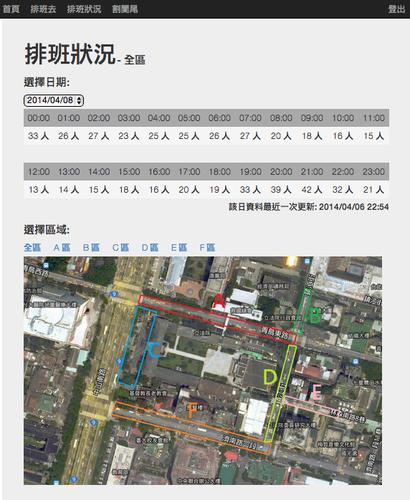 ying_mu_jie_tu_2014-04-08_00.28.13