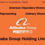阿里巴巴 IPO 募資才 10 億美元?