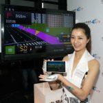 中華電 4G 吃到飽降價全用戶適用,台灣大哥大、遠傳跟進