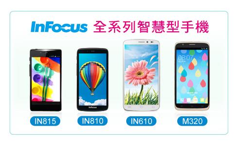 INFOCUS Mobile_1