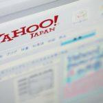 不買了!Yahoo! Japan 放棄花 3,240 億日圓收購 eAccess