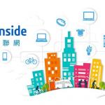 e21FORUM 2014 掌握產業脈動及趨勢,以「智慧運算․萬物聯網」為題,探討 ICT 產業新動能