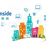 Intel 總裁 Renée James 詹睿妮翩然抵台,6 月 3 日 Intel Computex 專題演講,與台灣產業攜手開創運算新旅程