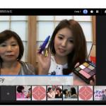 Google+ 美妝線上購物 Hangouts 全球首度在台登場