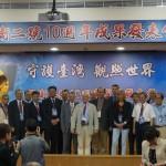 福衛二號十週年 研討會、競賽、展覽齊慶祝