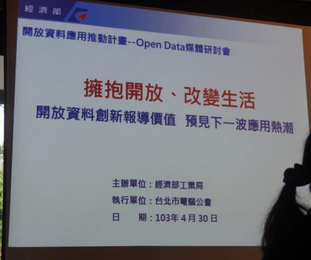 open-data-tca-20140430