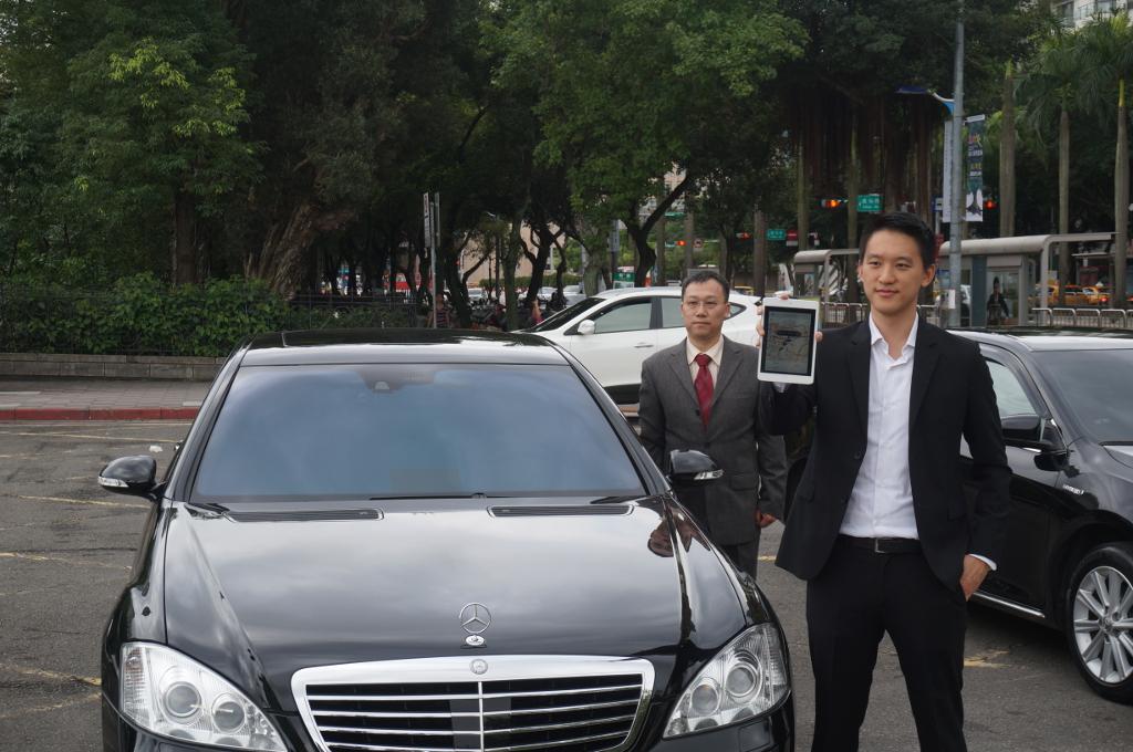 uber-app-demo