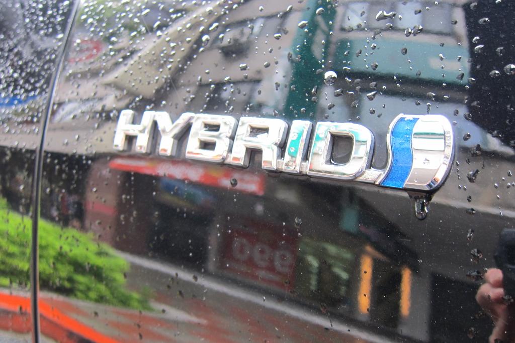 uber-hybrid-1024
