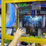 【Computex 2014】Intel RealSense 3D 讓你親手抓娃娃